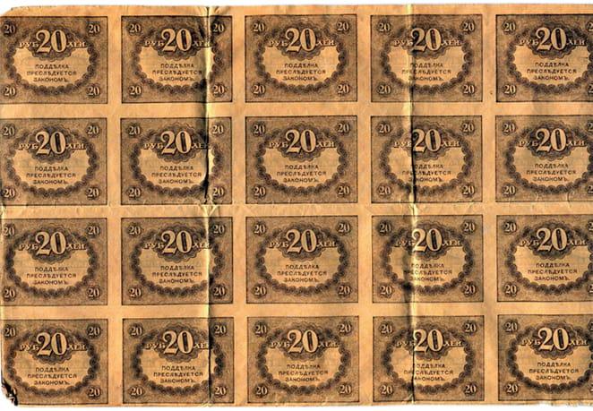 Неразрезанный денежный лист