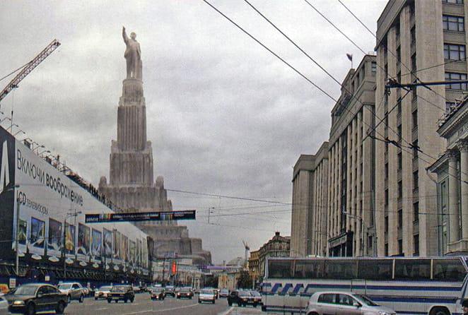Дворец Советов на фоне Думы